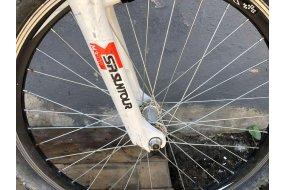 Велосипед Kands MTB #248